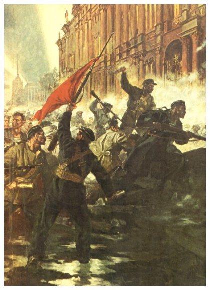 The 1917 Russian Revolution